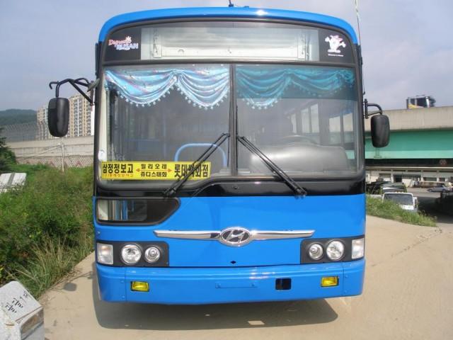 Hyundai Aerocity 540