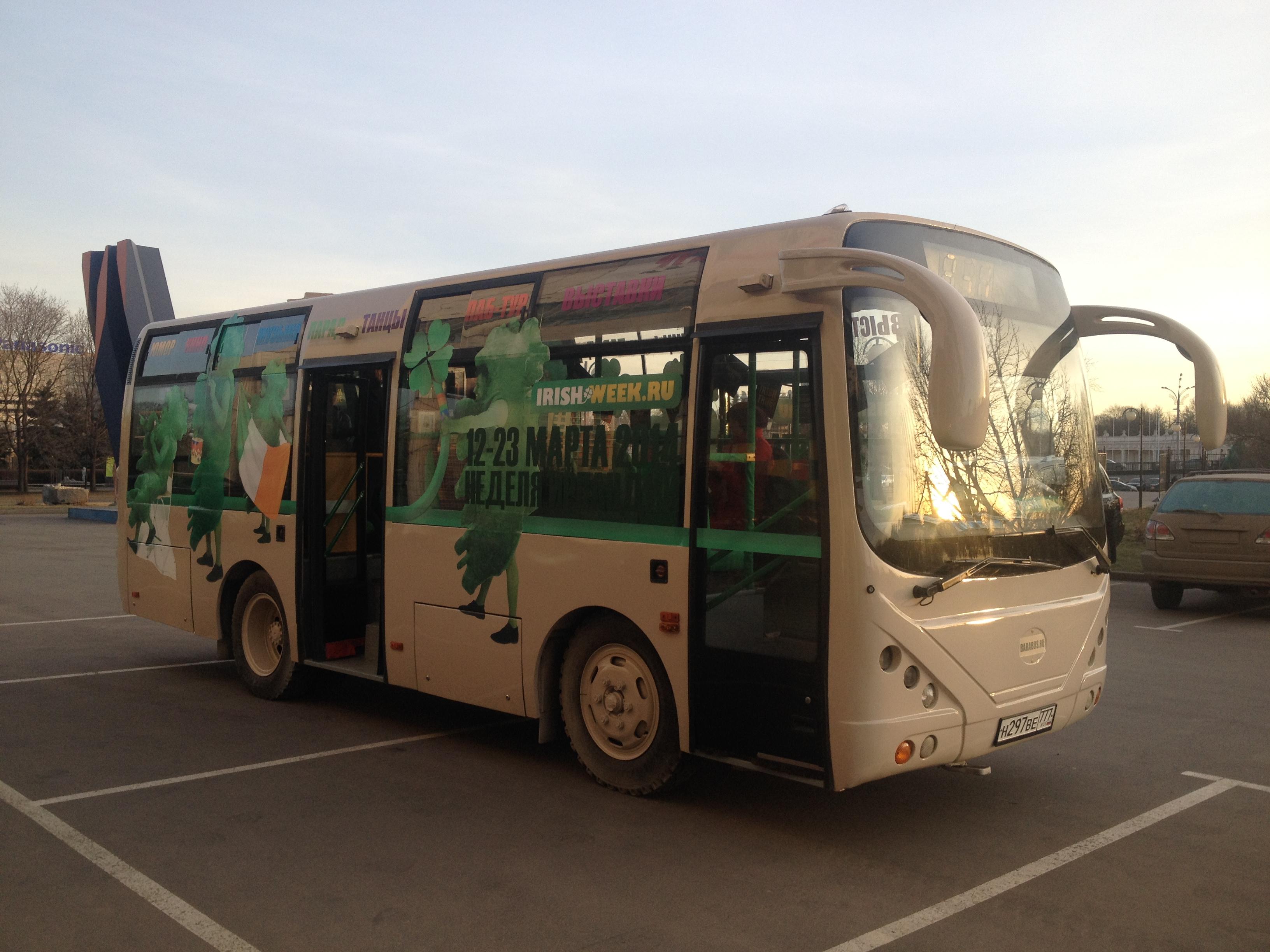 AMCO-VEBA Mudan 6750
