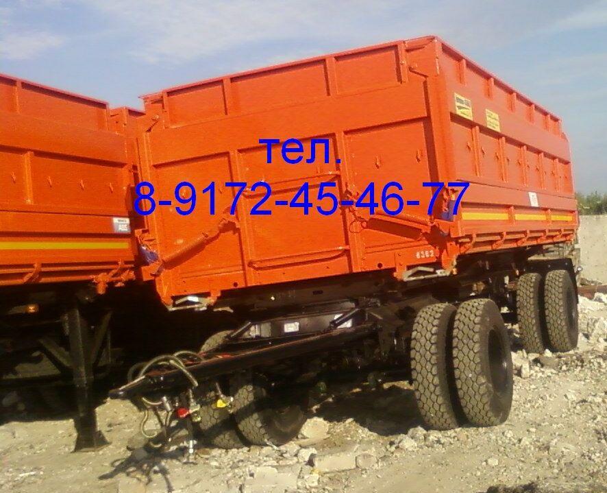 СЗАП 8551-02М