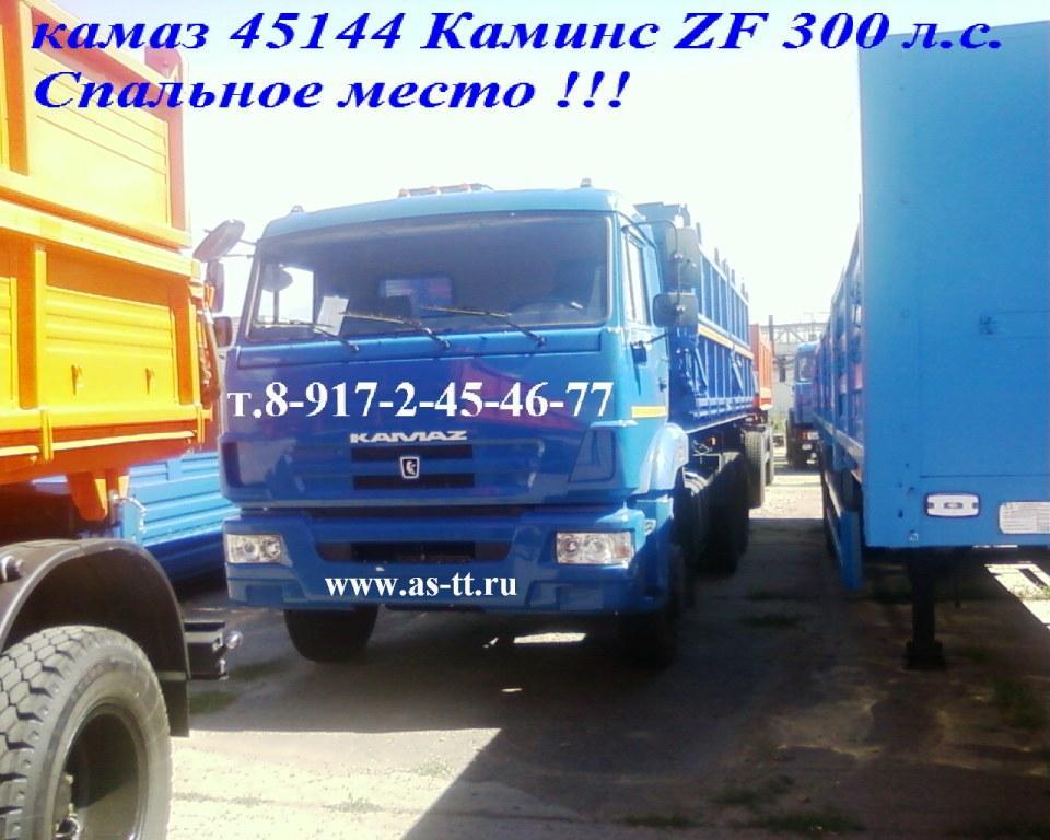 КамАЗ 45144